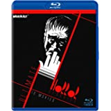 Ultimate Horror Classics Collection Volume 2 (SD Blu-ray)