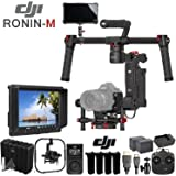 DJI Ronin-M 3-Axis Gimbal Stabilizer (Version 3) with 4k Supported HD Mounted Monitor, Proefssional Hard Case & Production Bundle