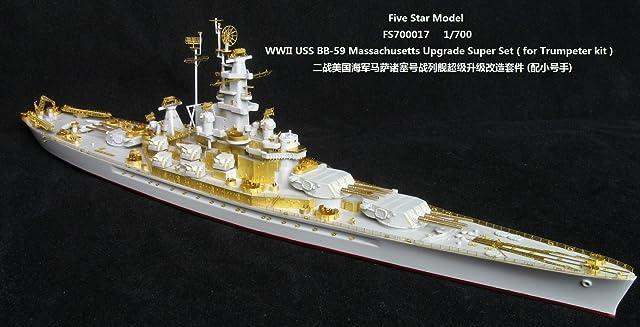 1/700 米海軍戦艦マサチューセッツ アップグレードセットfor トランペッター05761