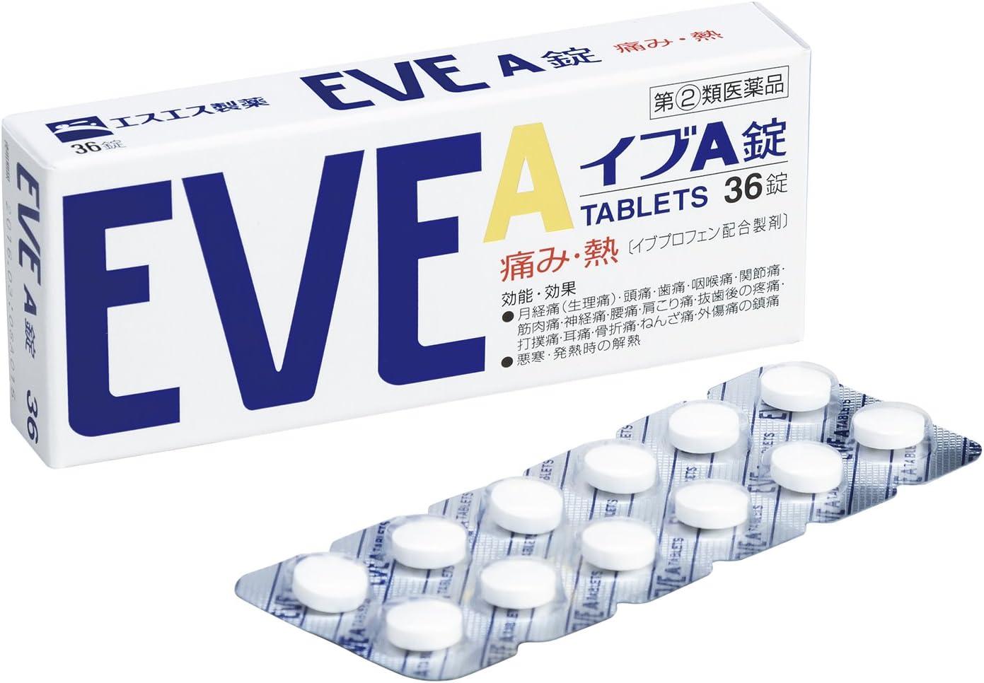 Amazon 指定第2類医薬品 イブa錠 60錠 セルフメディケーション