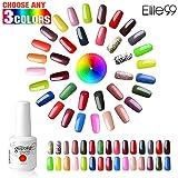 Elite99 Pick Any 3 Colours 15ml UV LED Gel Polish Soak Off Nail Varnish Nail Art Starter Set