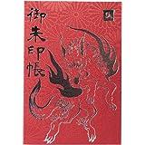 【御朱印帳】蛇腹式/大判12x18cm/百裂小菊with神使 (赤/狐)