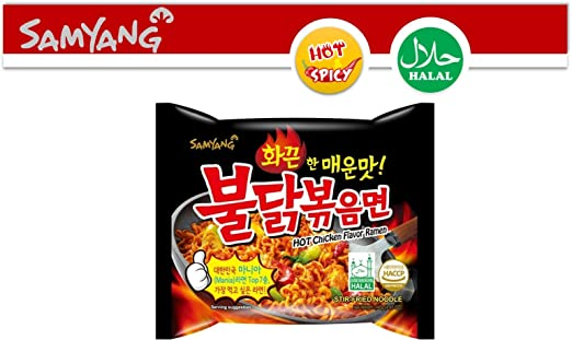 Samyang Ramen Spicy Chicken Roasted Noodles 140gpack Of 5 By