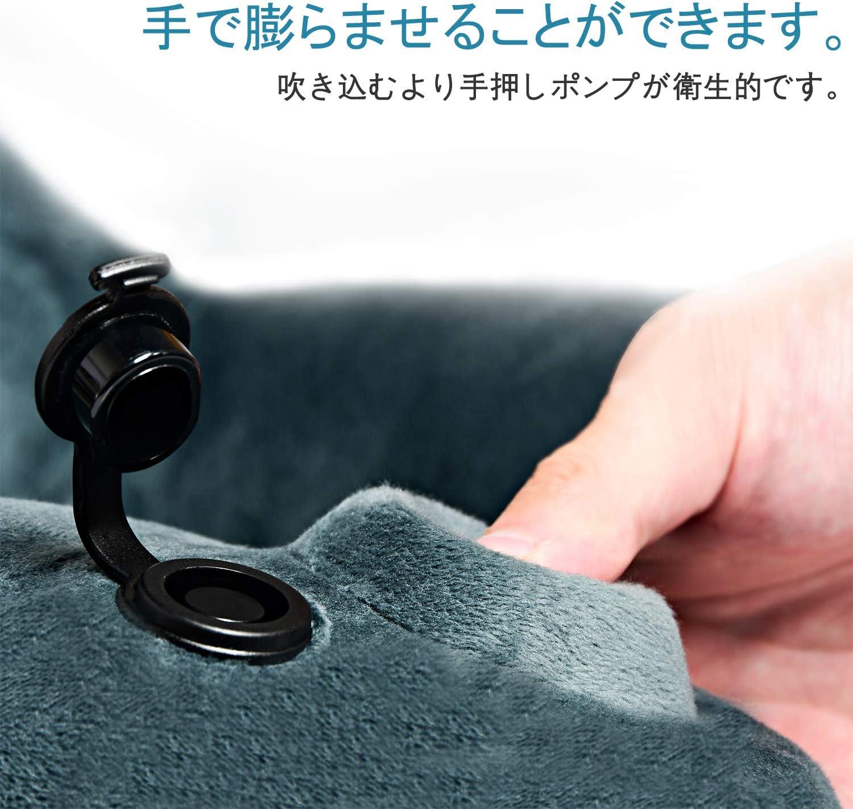 空気枕の使い方