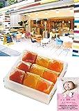 出産 結婚の内祝い(お祝い返し) に人気のお菓子ギフト 国産野菜とフルーツの無添加ゼリー詰合せ 9個 写真入り・名入れメッセージカード (AD)