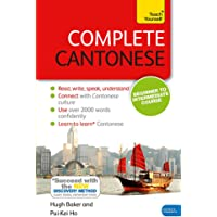 Complete Cantonese Beginner to Intermediate Course: Learn to read, write, speak and understand a new language