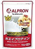 アルプロン ホエイプロテイン100 1kg【約50食】キャラメル風味(WPC ALPRON 国内生産)