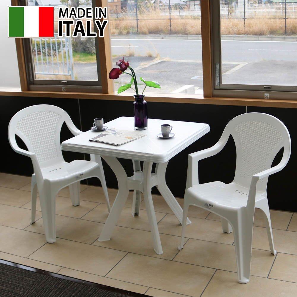 ガーデンテーブルセット ダイト テーブル コス チェア 3点セット(プラスチック 軽量 屋外 イス テーブル ラタン調 イタリア製) B071ZH6H46