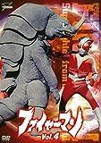 ファイヤーマン VOL.4 [DVD]