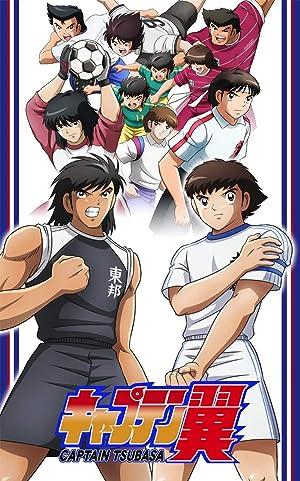 キャプテン翼 [第4作] DVD