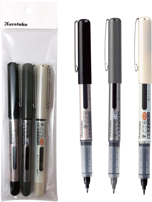 Kuretake ZIG FUDEGOKOCHI 3 pens set, AP-Certified, No mess, For beginners, Hand lettering, calligraphy, illustration, art, writing, sketching, outlining, drawing, cartoon, signature, Made in Japan