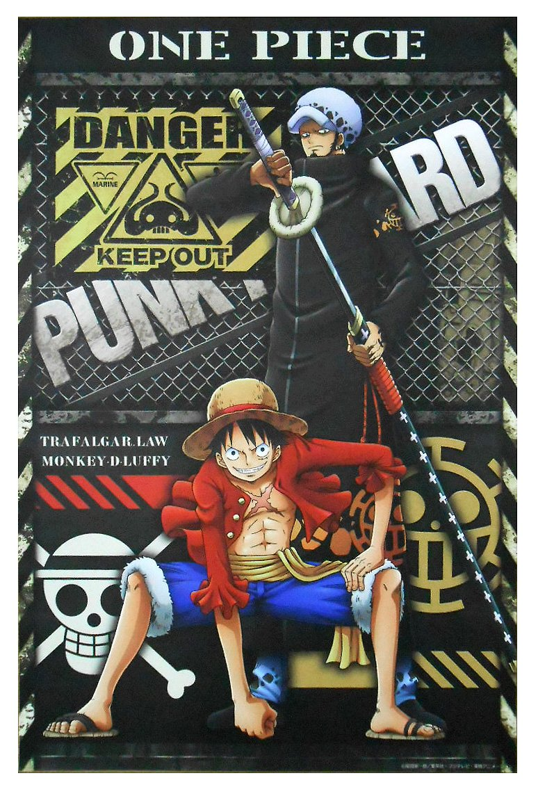 Amazon One Piece ワンピース 壁紙 90cm 135cm 海賊同盟 ルフィ