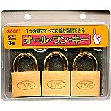WAKI オール・ワン・キー 35mm 3個入り SK-021
