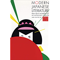 Modern Japanese Literature: From 1868 to the Present