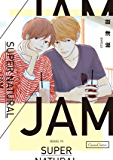 SUPER NATURAL/JAM (cannaコミックス)