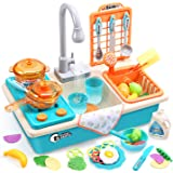 CUTE STONE Play Kitchen Sink Toys with Upgraded Real Faucet, Play Cooking Stove, Cookware Pot and Pan,Play Food, Color Changi