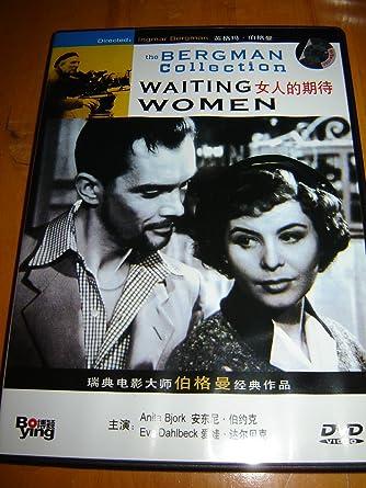 Waiting Women Kvinnors Vantan 1952 Region Free Dvd Audio