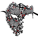 Coofit Masquerade Mask Venetian Mask Hollow Pattern Mask with Feather Decoration