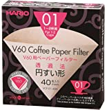 Hario VCF-01-40M 1-Piece Misarashi Box of Paper Filter for 01 Dripper