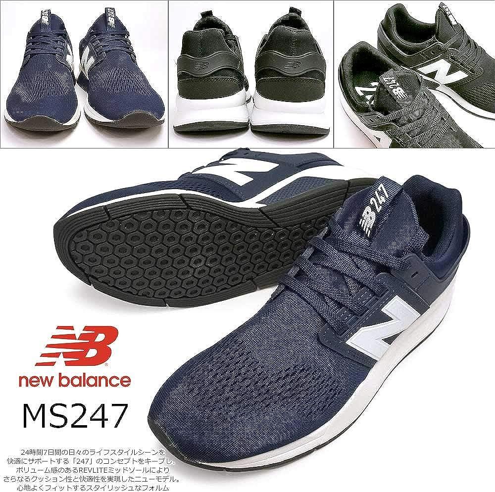 Amazon.co.jp: New Balance MS247 EB EN