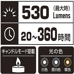 ジェントス LEDランタン SOL-013C
