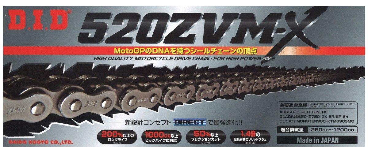 DID Kette 520 ZVMX, 110 Glieder (X-Ring), offen mit Nietschloss Daido Kogyo Co. LTD. 520ZVMXX110ZB