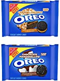 Oreo Cookies Caramel Coconut and Chocolate Marshmallow Variety Pack of 2 Family Size Bags - 17 oz Per Bag - 34 oz Total…
