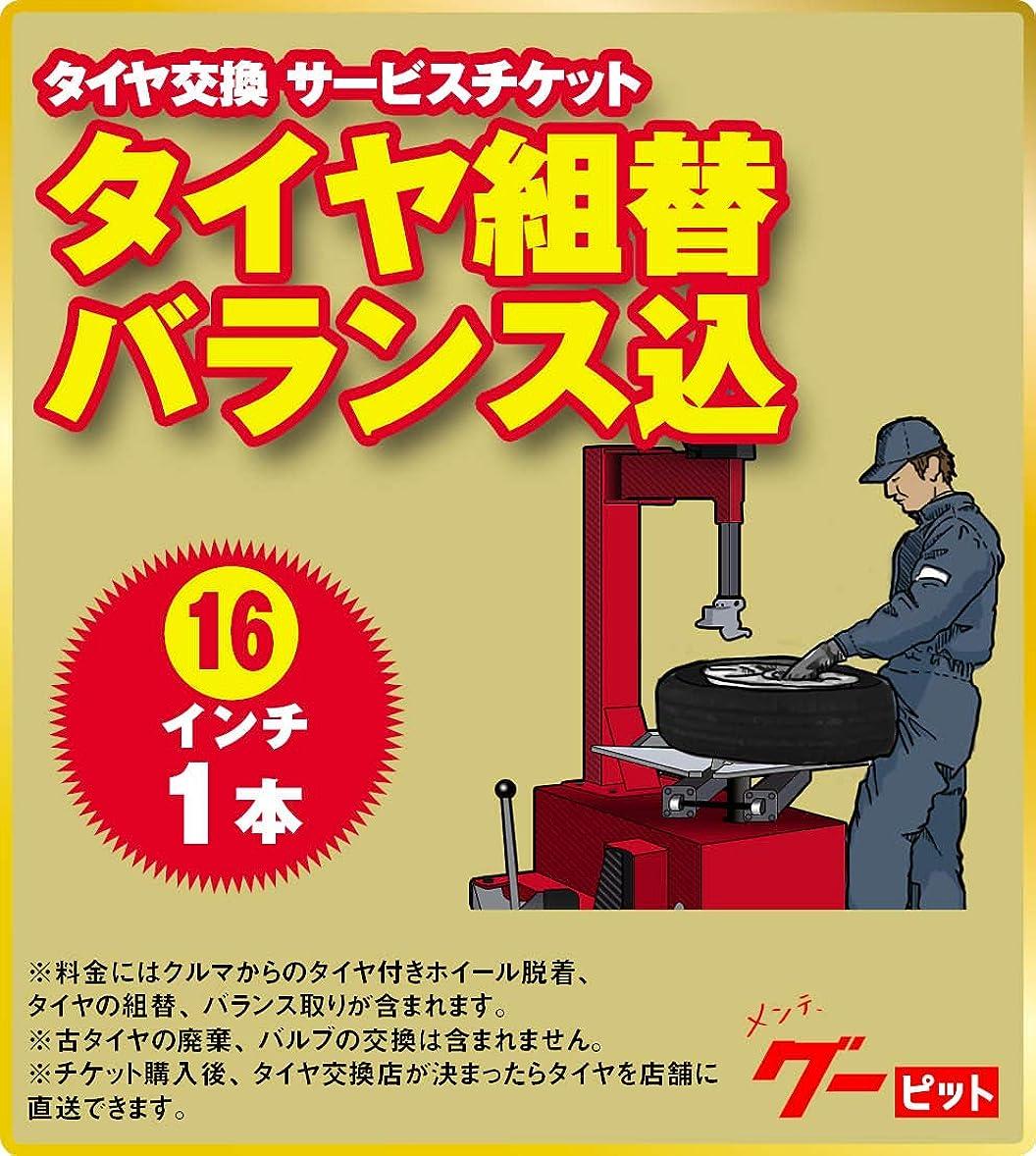 シマウマわずかな宝[取付込]ヨコハマ(YOKOHAMA) 低燃費タイヤ BluEarth AE-01F 175/65R15 84S-1本