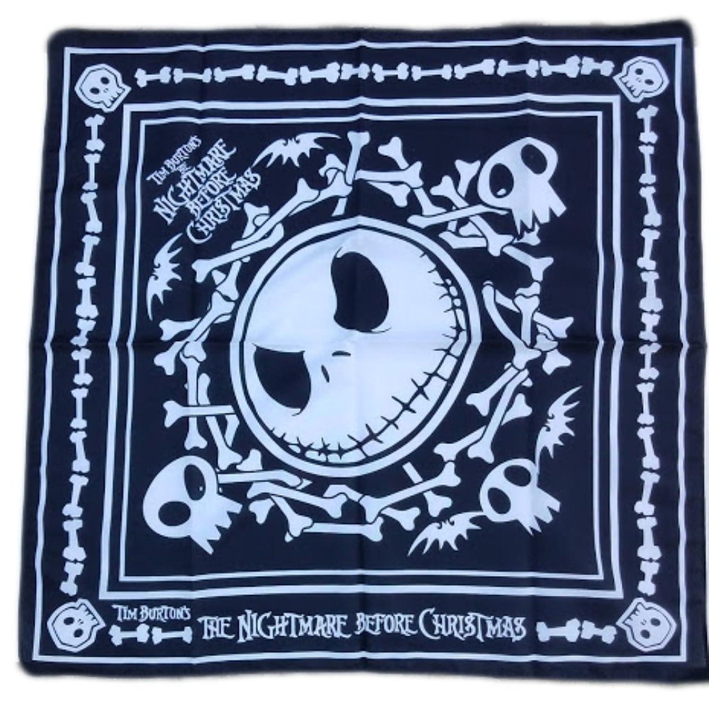 Amazon.com: Disney Tim Burton Nightmare Before Christmas Jack ...