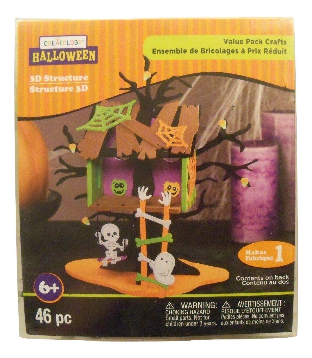 Halloween 3D Activity Kit ~ Haunted Tree House (46 Pieces)
