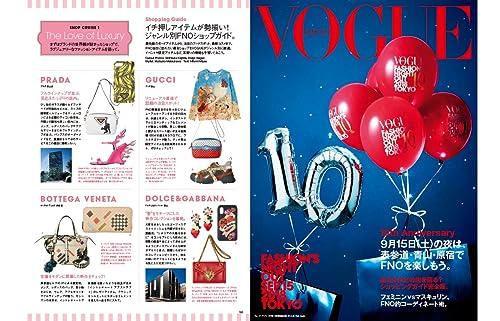 VOGUE JAPAN 2018年10月号 画像 B