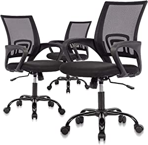Simple Home Ergonomic Desk Office Chair Mesh Computer Chair, Lumbar Support Modern Executive Adjustable Stool Rolling Swivel Chair for Back Pain, Best Chic Modern Desk Chair 3 Piece Set, Black