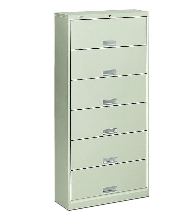 Amazon.com: hon 626 Series 6-shelf lateral puerta Mueble ...