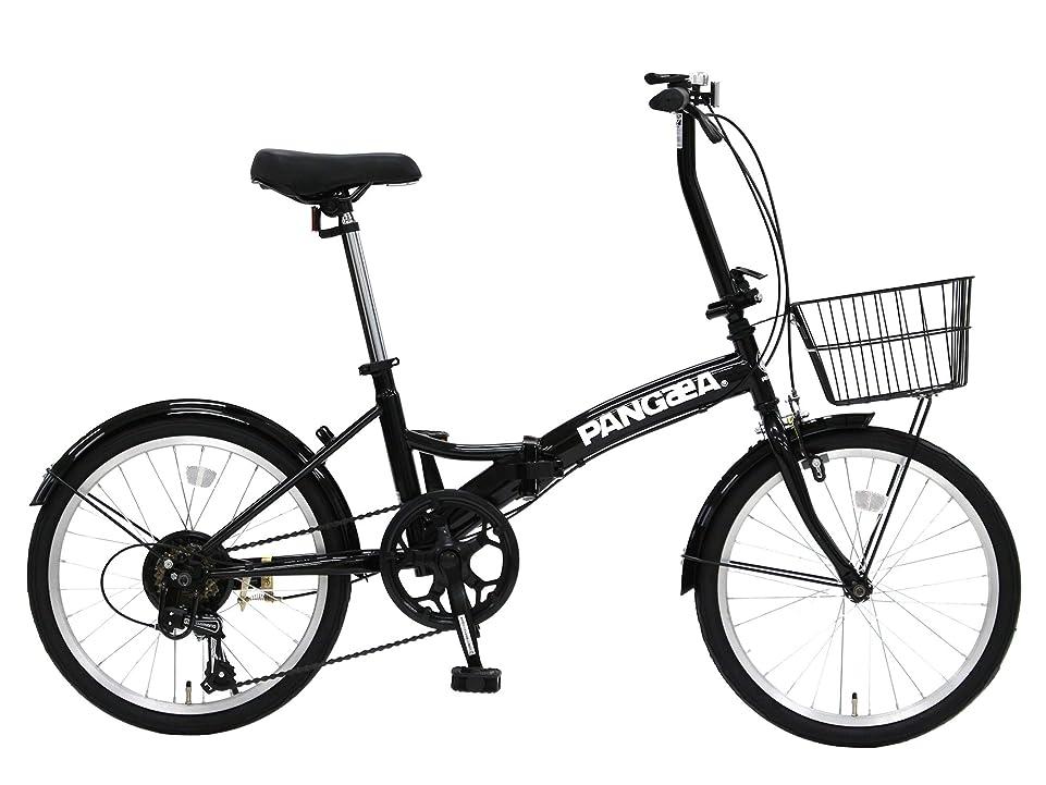 正確な役に立つデンプシーARCHNESS 206-A 折りたたみ自転車 20インチ 6段変速 ワイヤー錠?LEDライト付 (ブラック)