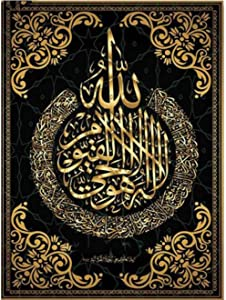 DFGFGF 5D Allah Muslim Islamic Calligraphy Diamond Painting Gold Tapestries Ramadan Mosque Decor Mosaic Diamond Embroidery Wall Art Halloween 40x50cm