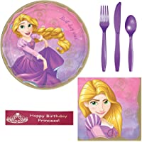 Disney Princess Rapunzel Birthday Party Supplies Bundle Including Plates, Napkins, Utensils, and Bonus Printed Ribbon