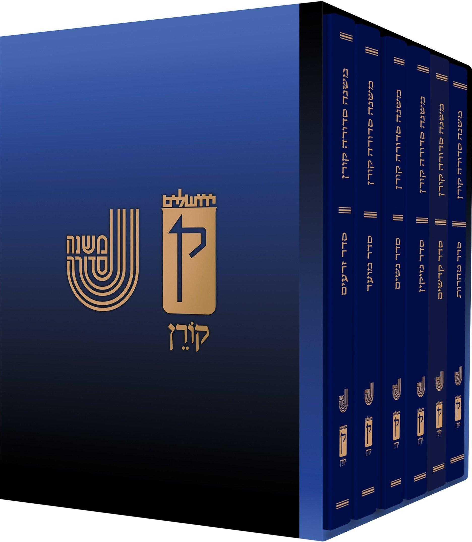 Koren Mishna Sdura Bartenura Compact 6 Volume Set