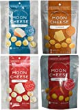 Moon Cheese 4 Pack Assortment (Cheddar, Gouda, Pepperjack & Monterey Jack Sriracha)