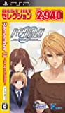 BEST HIT セレクション Remember11 -the age of infinity- - PSP
