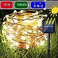 ソーラーライト電飾イルミネーション屋外ガーデンライト IP65防水10M100LED 電球間隔10cm クリスマス 学園祭 LED飾りライト 8パターン点灯モードウオームホワイト [並行輸入品]