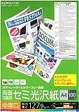 コクヨ カラーレーザー カラーコピー 両面印刷 セミ光沢 中厚口 A4 100枚 LBP-FH2810