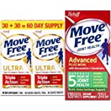 Schiff Move free旭福维骨力氨糖软骨素加MSM绿瓶运动版120粒+白瓶白金版60粒 包税包邮
