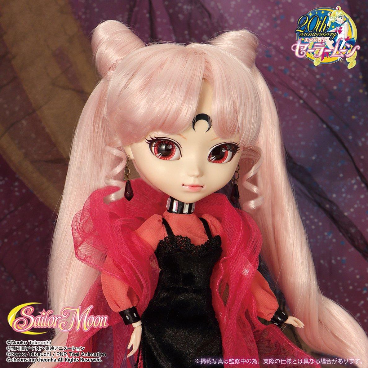 Pullip Sailor Moon Black Lady P-154 by Pullip (Image #6)