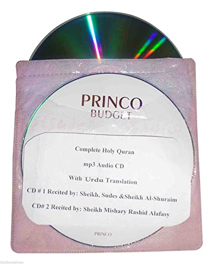 2CD Complete Holy Quran In Arabic With Urdu Translation COPY Mp3 Audio  Mashary