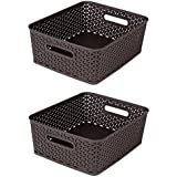 Bel Casa Royal Baskets Large, Set of 2