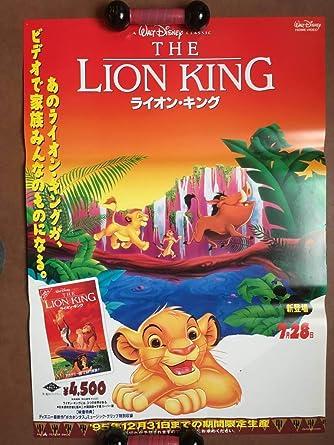 Amazon | ディズニー『ライオン・キング』(1994年)ポスター | アニメ ...