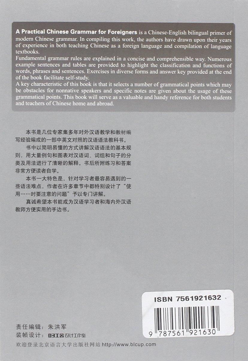 Workbooks new practical chinese reader 2 workbook : A Practical Chinese Grammar for Foreigners (Textbook+Workbook) (2 ...