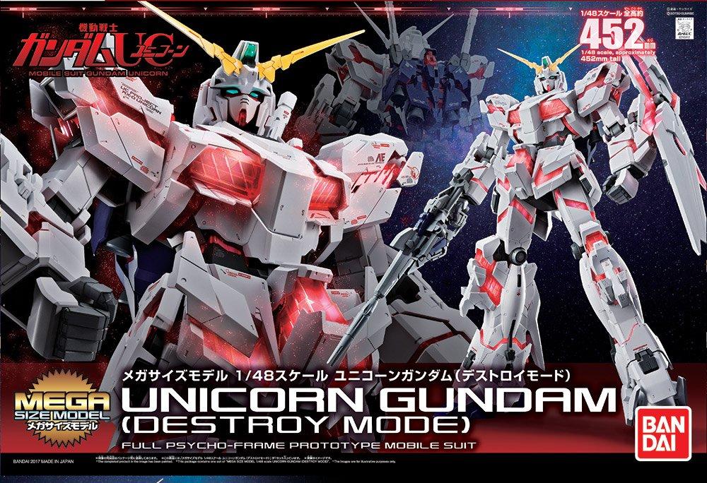 Bandai Hobby Mega Size 1/48 Unicorn Gundam [Destroy Mode] Gundam UC Model Kit Figure by Bandai Hobby (Image #12)