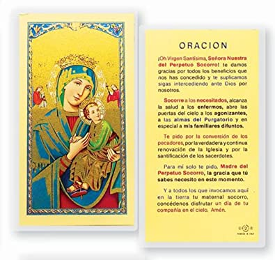 Amazon.com: Gifts by Lulee, LLC Nuestra Senora Del Perpetuo ...