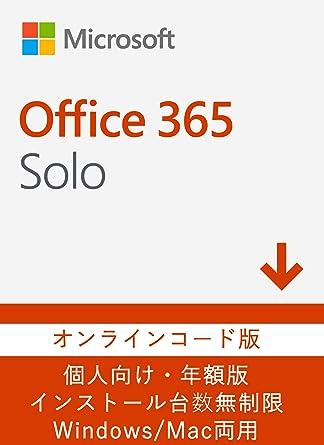 Amazon.co.jp: Microsoft Offic...